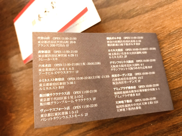 card_address