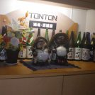 手抜きなし!!旬な手料理 青葉区本町「酒・肴◦居酒屋 TON-TON」