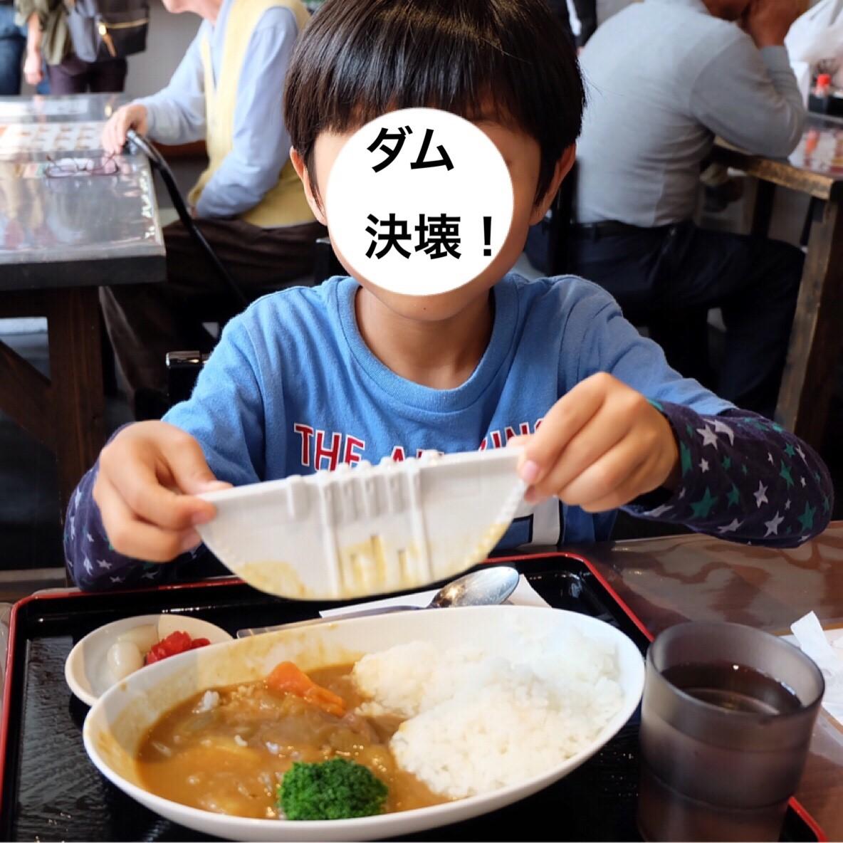八ッ場ダム_180716_0105