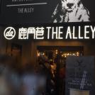 【開店】台湾発ティースタンド「ジ アレイ」三軒茶屋に7月21日オープン