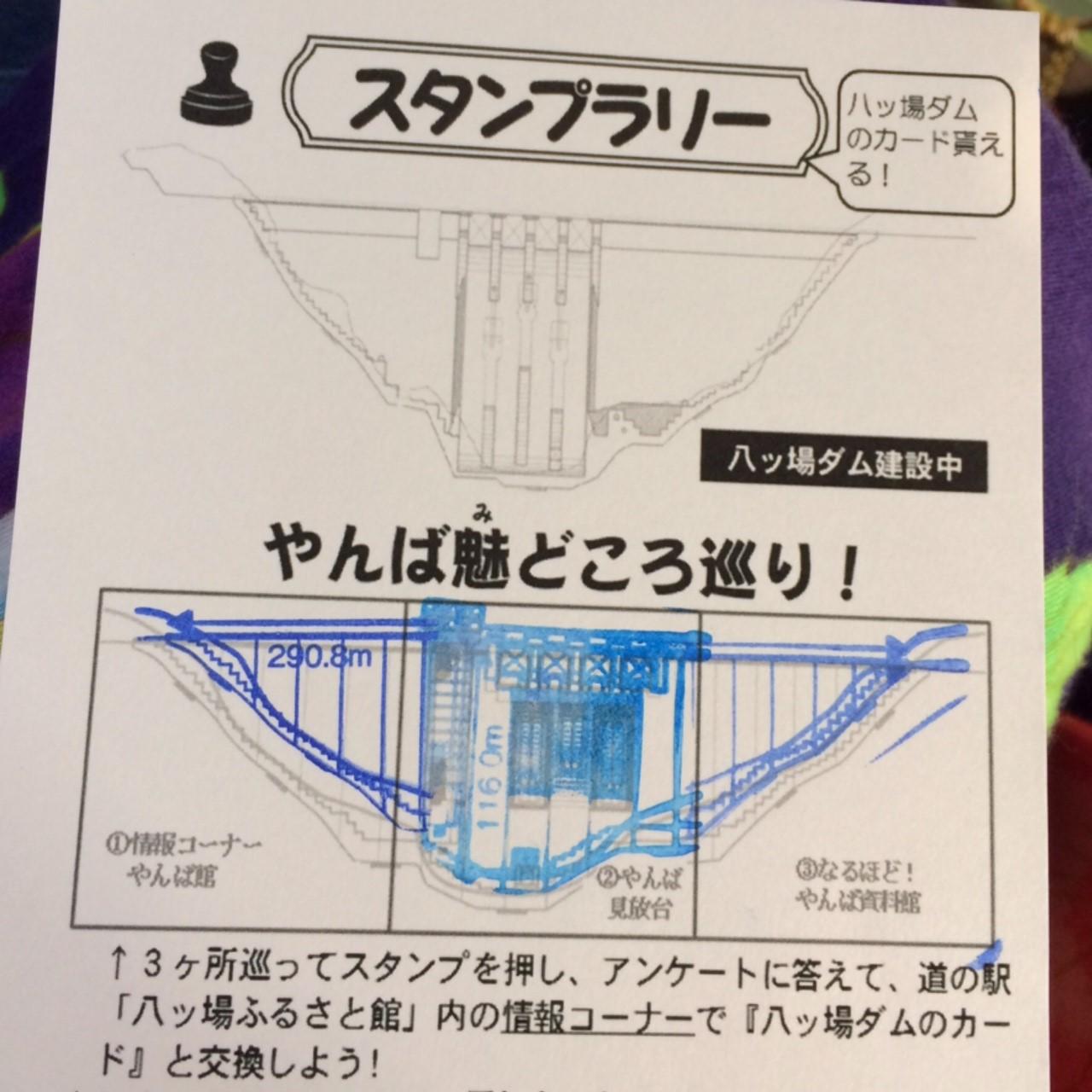 八ッ場ダム_180716_0005