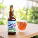 武蔵野市初のビール醸造所からオリジナルボトルビール販売開始!