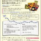 横浜美術大学で絵本を作ろう! ティーンズ絵本のアトリエ参加者募集