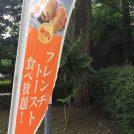 【幌平橋】ベーカリーレストランサンマルクで焼きたてパン食べ放題ランチ!