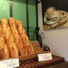 自家製酵母のバケットが美味♪個性的な実力派・川西「パンとお菓子の工房 Poo」