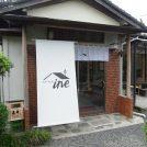 【NewOpen】居心地のよいレトロモダンな古民家レストラン『kitchen_ine_』@中山