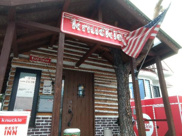 knukcle (3)