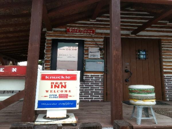 北見市端野町の名店・アメリカンハンバーガーを味わえる「Knuckle」