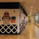【開店】8月上旬、モザイクモール港北にくら寿司オープン!