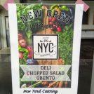 【開店】ケータリング店のお弁当「NYC」みなとみらいに8月中旬オープン