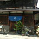 【池上】本門寺すぐそば、昭和レトロ!おしゃれな「古民家カフェ 蓮月」