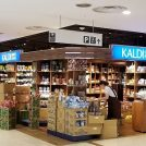 「カルディ」モナ新浦安店がリニューアルオープン!