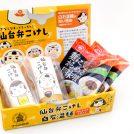 【仙台みやげ】夏はやっぱり麺!かわいいだけじゃない「仙台弁こけし白石温麺」