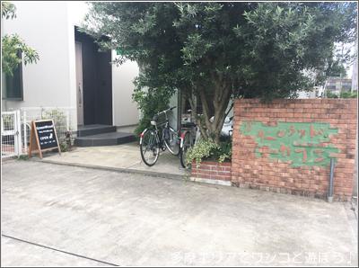 小平 green wood(グリーンウッド)
