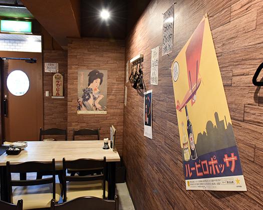 柏駅東口、魚浜(さかな)で旬の魚料理をビール、日本酒、焼酎、ワインと…