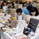【手づくりブースの出店者募集】10/2(火)千里阪急ホテルでイベントを開催