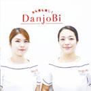 【多摩】パーツケア専門サロン「DanjoBi多摩センター店」オープン!