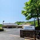 親子で奥多摩へ「夏休みファミリープラン」が登場!「東京・青梅石神温泉 清流の宿 おくたま路」