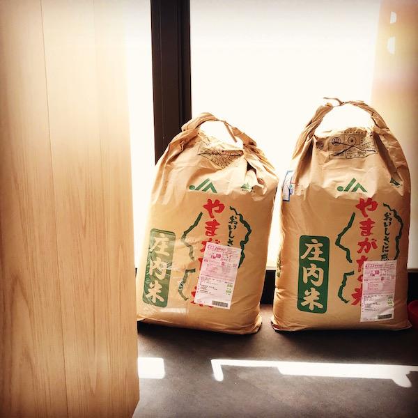 tsukinoyama_rice