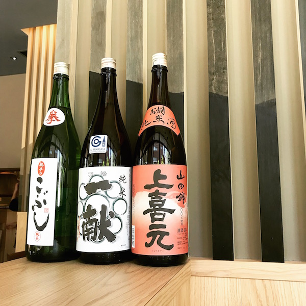 tsukinoyama_sake
