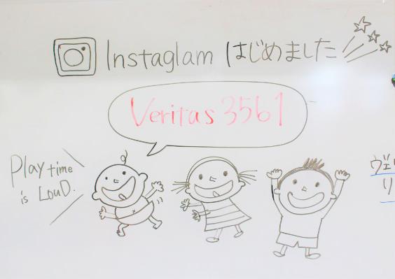 【鹿児島市武岡】バイカルチャー教育の『ヴェリタスこども園』でプレ保育!