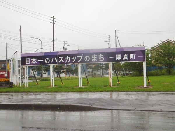 yamaguchi12