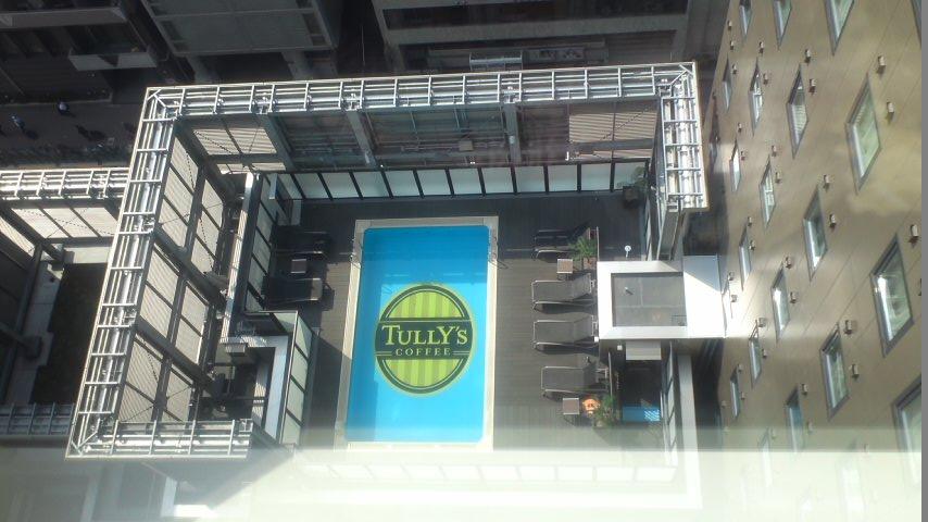 【新宿】1000円でホテルのプールで泳ごう!アパホテル&リゾート〈西新宿五丁目駅タワー〉