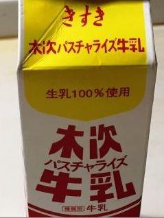 180819kisuki2