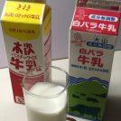 美味しい牛乳はどっち?【鳥取vs島根vs埼玉】ふるさと対決