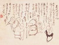 老人六歌仙画賛