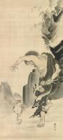 横山華山《蝦蟇仙人図》
