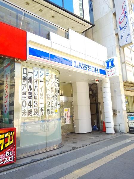 【開店】「ローソン千葉中央二丁目店」が9/5(水)にオープン予定