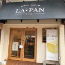 6/20、大阪・関目にNEWオープン!食パン専門店「ラ・パン」