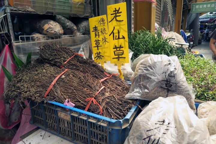 台北・青草街の仙草