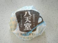 夏季限定!八天堂の『コーヒーゼリー』くりーむパン