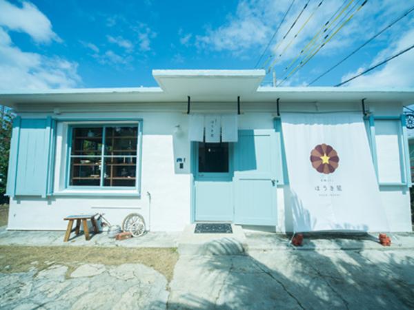 【旅tips 沖縄編】 地元の目利きが教える、とっておき情報&プレゼント