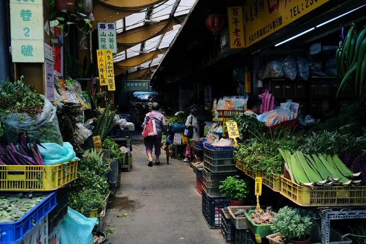 台北・青草巷