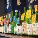 愛媛の日本酒をお得に飲み比べ♪蔵元屋は観光やお土産にもオススメ@松山市