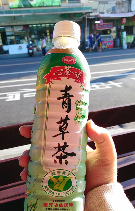 台湾のペットボトルタイプ青草茶