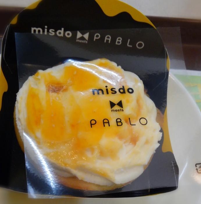 話題のチーズタルトを食べてみた、最後に驚き