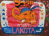 コスパ最高!吉祥寺の隠れ家的タイ料理店「ラコタ」はファミリーもOK