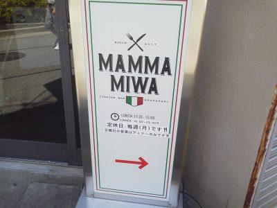 miwa_1