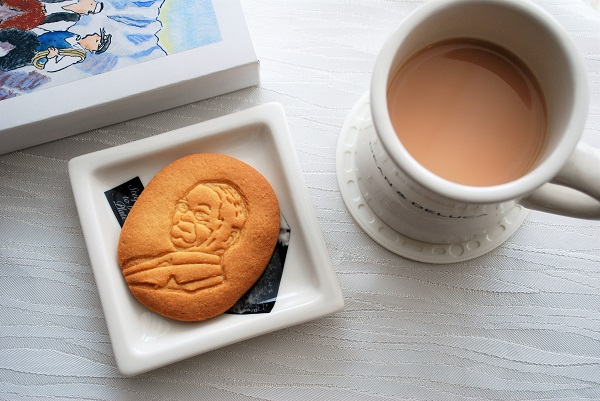 yama tea