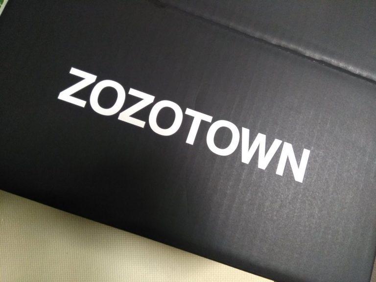 勝手に命名「ゾゾパト」!!ZOZOTOWNの日替わりクーポンがお得◎