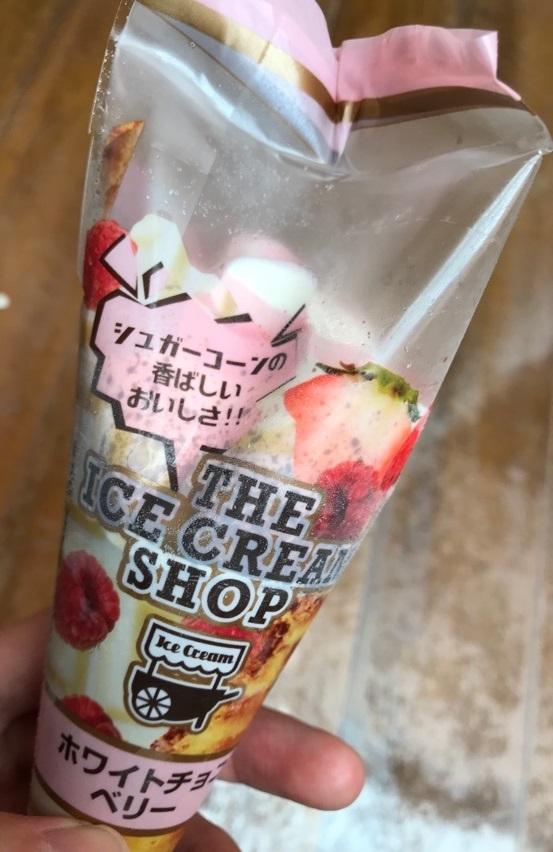 名古屋から車で2時間半!アイスが無料で食べ放題の「シャトレーゼ工場見学」(山梨県)