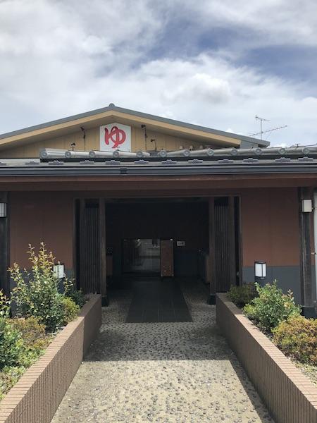 鎌ヶ谷でおすすめランスポット発見!都内のようなシステムに感激!湯乃市 鎌ケ谷店
