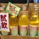 試飲したら本当に美味しい! 米と麹の甘酒「米の花」