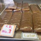 和菓子が食べたくなったら「和菓子屋 まるおき。」へ