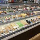 ☆地元で愛され35年☆藤沢マイスターのお店 洋菓子店「シュテルン」