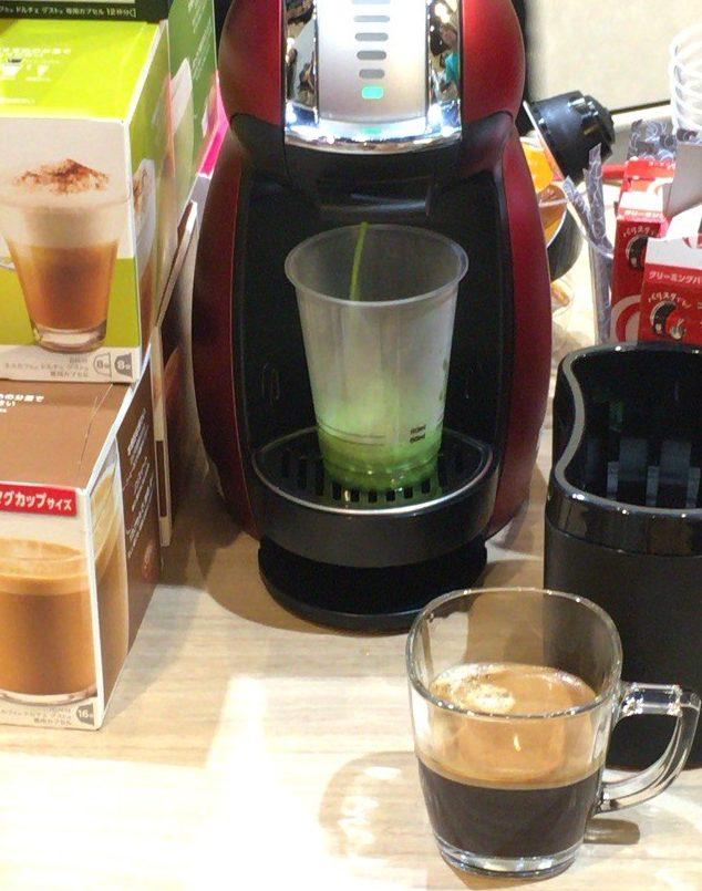 マシンレンタル【無料】一杯約55円も♪お家カフェが楽しめる♪